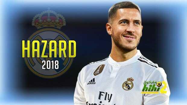 هازارد يرفض الانتقال لريال مدريد في الشتاء هاي كورة