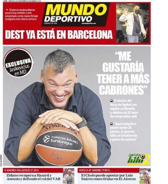 """غلاف موندو – """"ديست في برشلونة"""" ."""